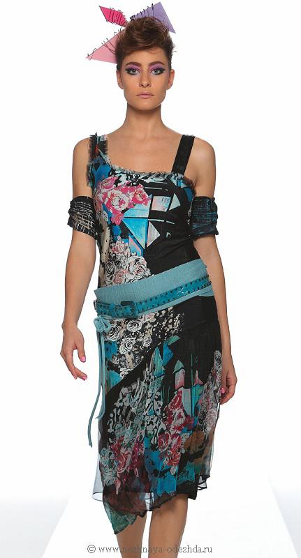 Длинное платье  с нарукавниками Save The Queen
