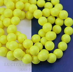 5810 Хрустальный жемчуг Сваровски Crystal Neon Yellow круглый 10 мм