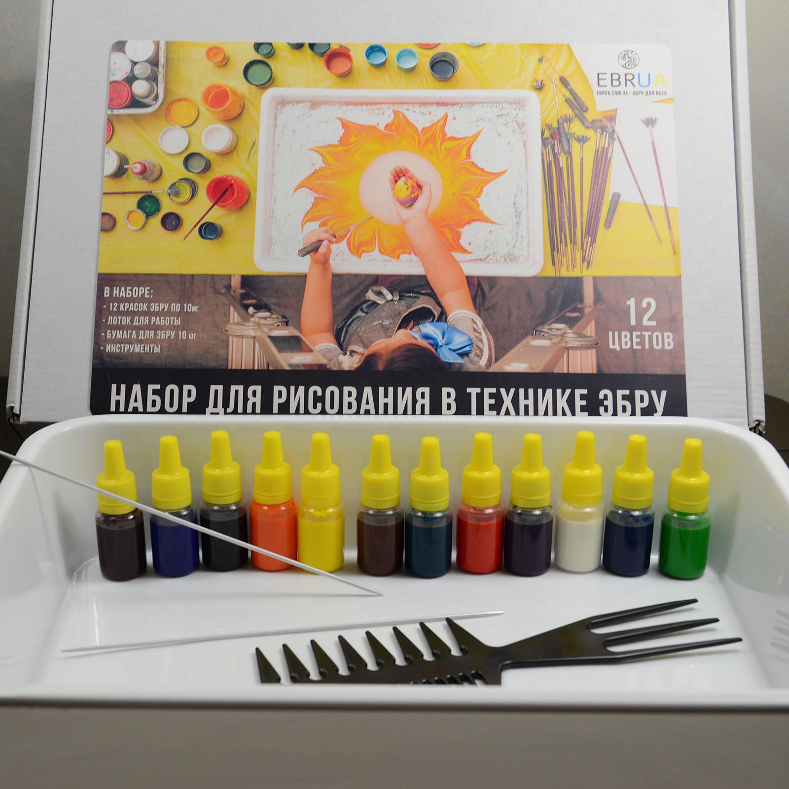 Набор красок для рисования в технике Эбру