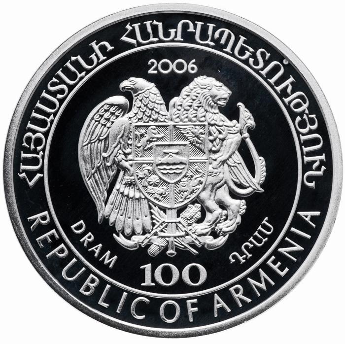 100 драм. Кавказский лесной кот. Армения. 2006 год