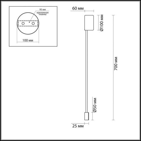 Настенный светильник 3902/5WB серии SATELLITE