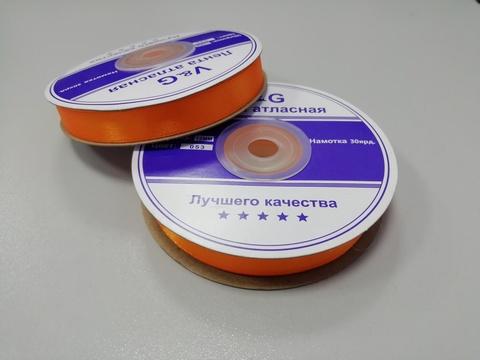 Лента атласная Оранжевая 12 мм, 27м