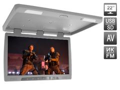 Потолочный автомобильный монитор AVIS Electronics AVS2220MPP (серый)