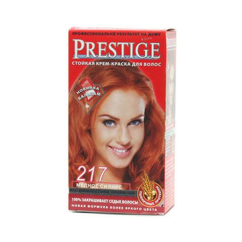 Краска для волос Prestige 217 - Медное сияние