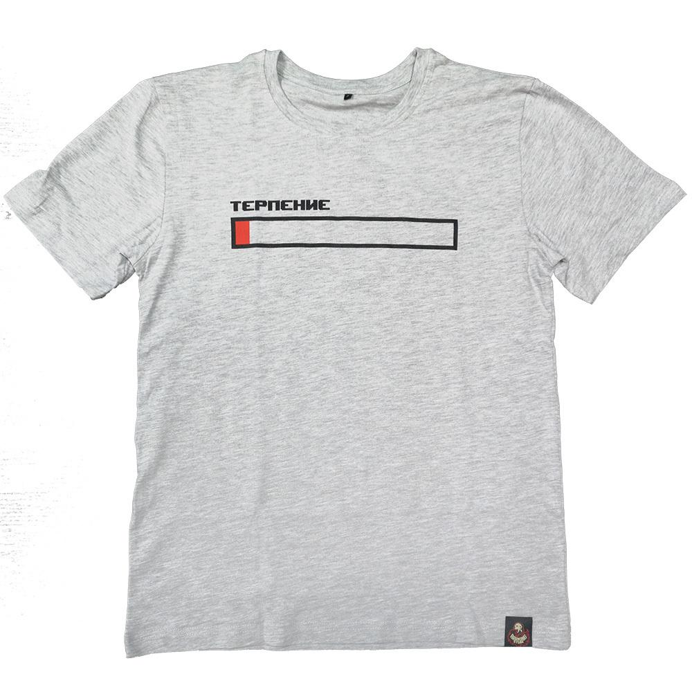 Терпение / футболка
