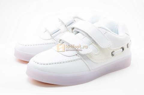 Светящиеся кроссовки с USB зарядкой Бебексия (BEIBEIXIA) для девочек цвет белый. Изображение 5 из 12.