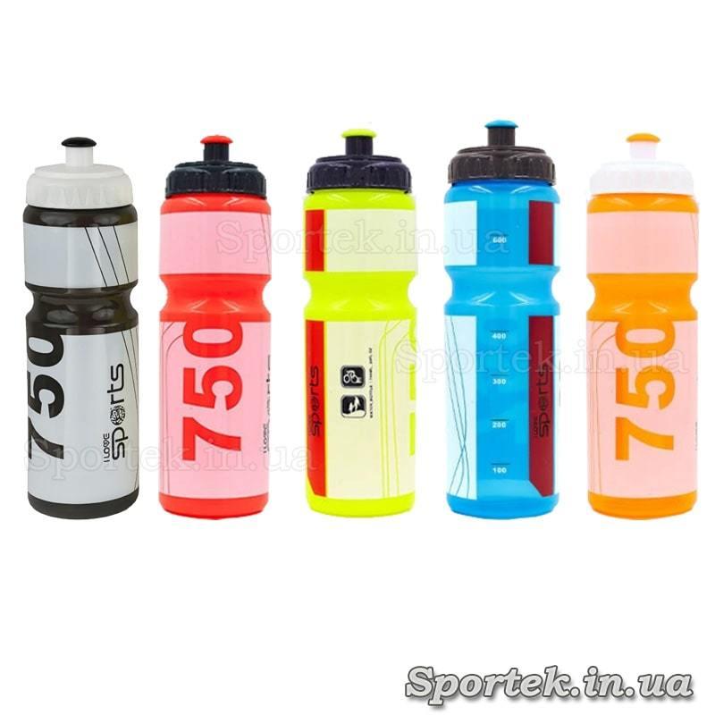 Кольори пляшок I LOVE SPORT для води та напоїв 0.75 літра FI-5960