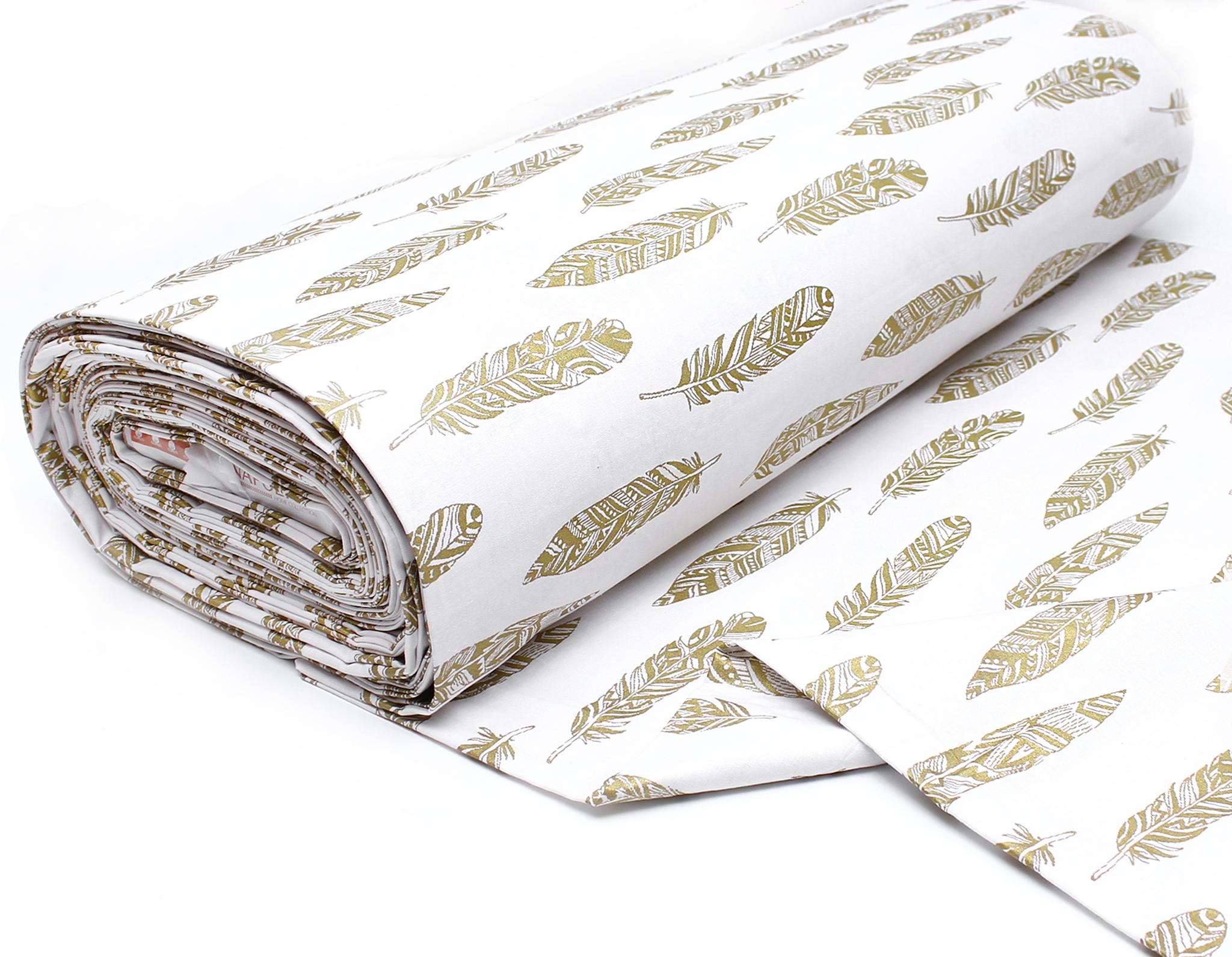 Перья золотые на белом,Турция,240 см