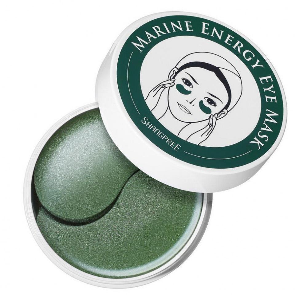 Патчи для глаз Marine energy eye mask (60 штук)