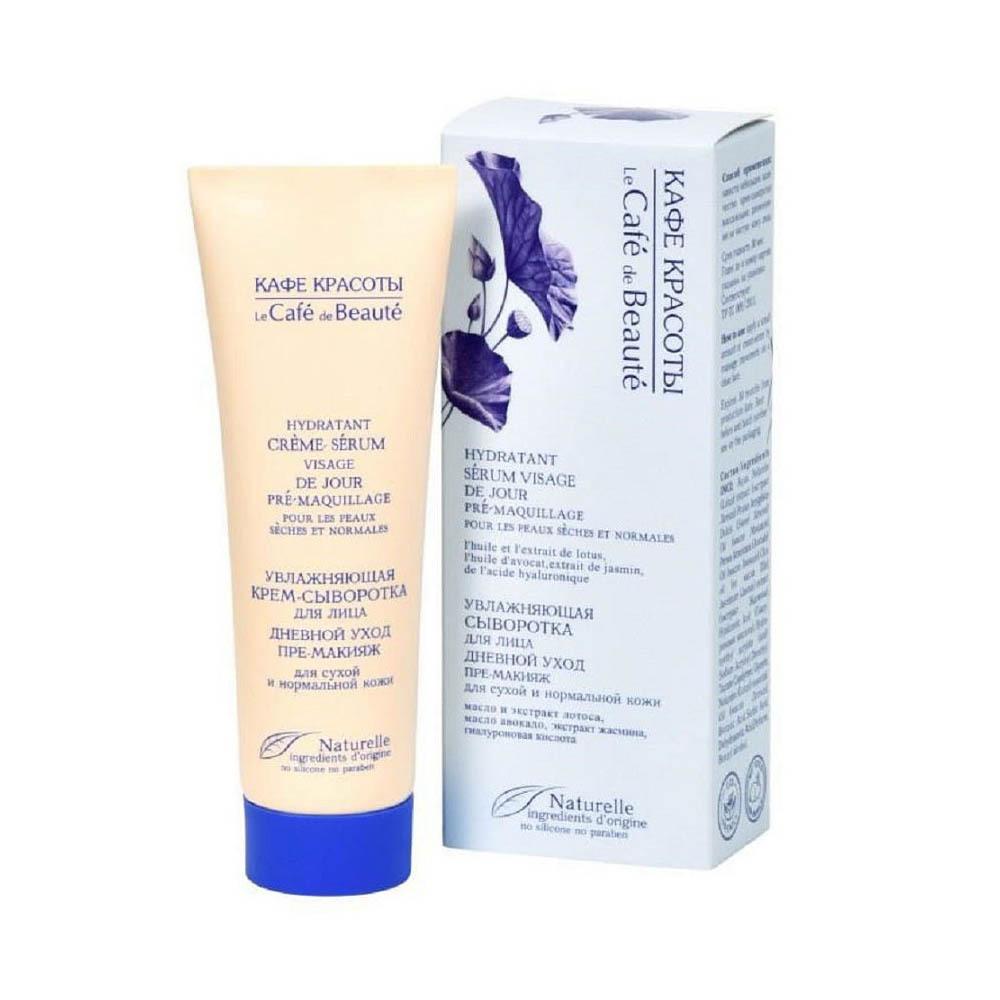 Крем-сыворотка увлажняющая для лица Дневной уход Пре-макияж для сухой нормальной кожи