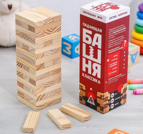 Настольная игра «Падающая башня. Классика», 54 бруска