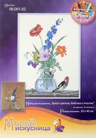 Букет цветов, бабочки и птичка