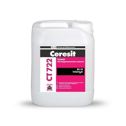 Ceresit CT 722 VISAGE/Церезит ЦТ 722 ВИЗАЖ антиадгезионная смазка для силиконовой матрицы