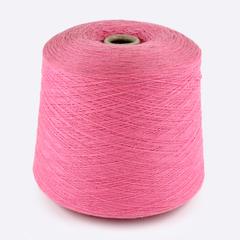 Розовый / 20520