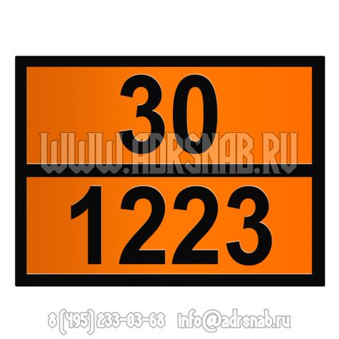 30-1223 (КЕРОСИН)