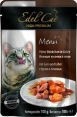 Пауч для кошек Edel Cat нежные кусочки в желе, гусь, печень