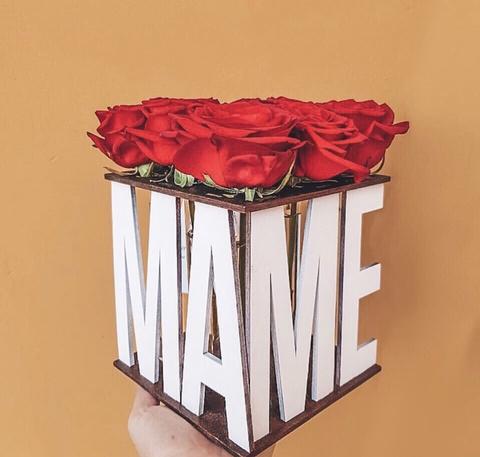 """Цветы в деревянной подставке """"Маме"""" #40545"""