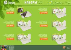 Набор из 3-х предметов (шапка Будёновка, рукавица, коврик), войлок 100%