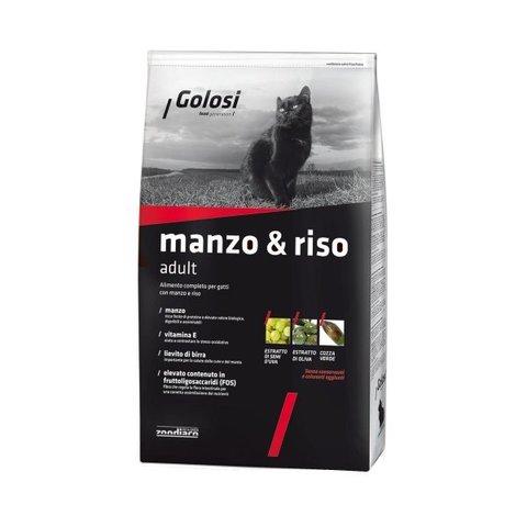 Сухой корм GOLOSI MANZO & RISO ADULT для взрослых кошек с говядиной и рисом, 20 кг.
