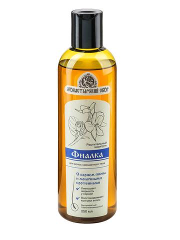 Беcсульфатный растительный шампунь «Фиалка» для волос смешанного типа