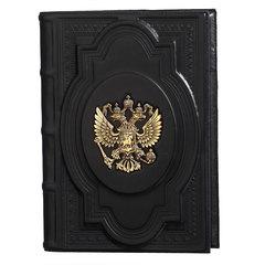 Ежедневник кожаный «Держава»