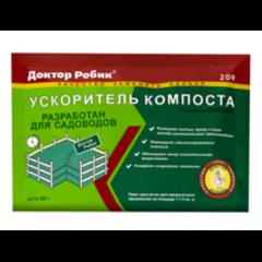 Ускоритель компоста Доктор Робик 209