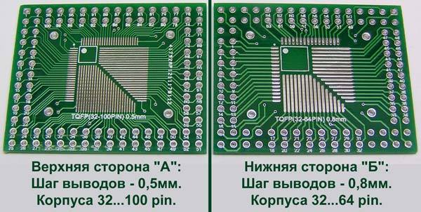 Комбинированный Универсальный Переходник - Адаптер TQFP / QFP / LQFP / PLCC 32...100 pin/шаг 0,5 мм