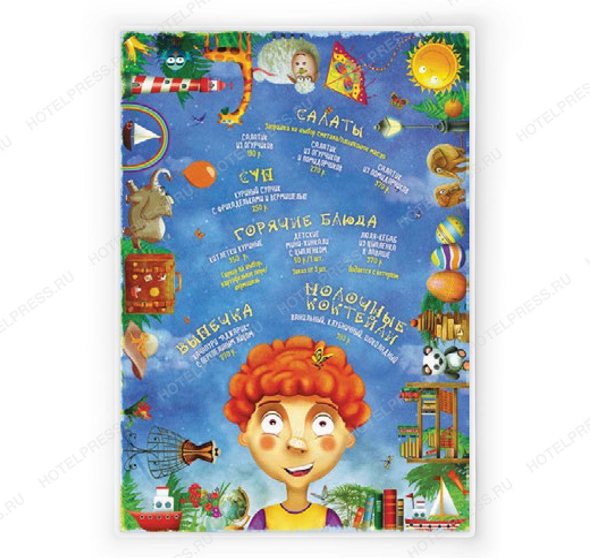 Детское меню из синтетической бумаги