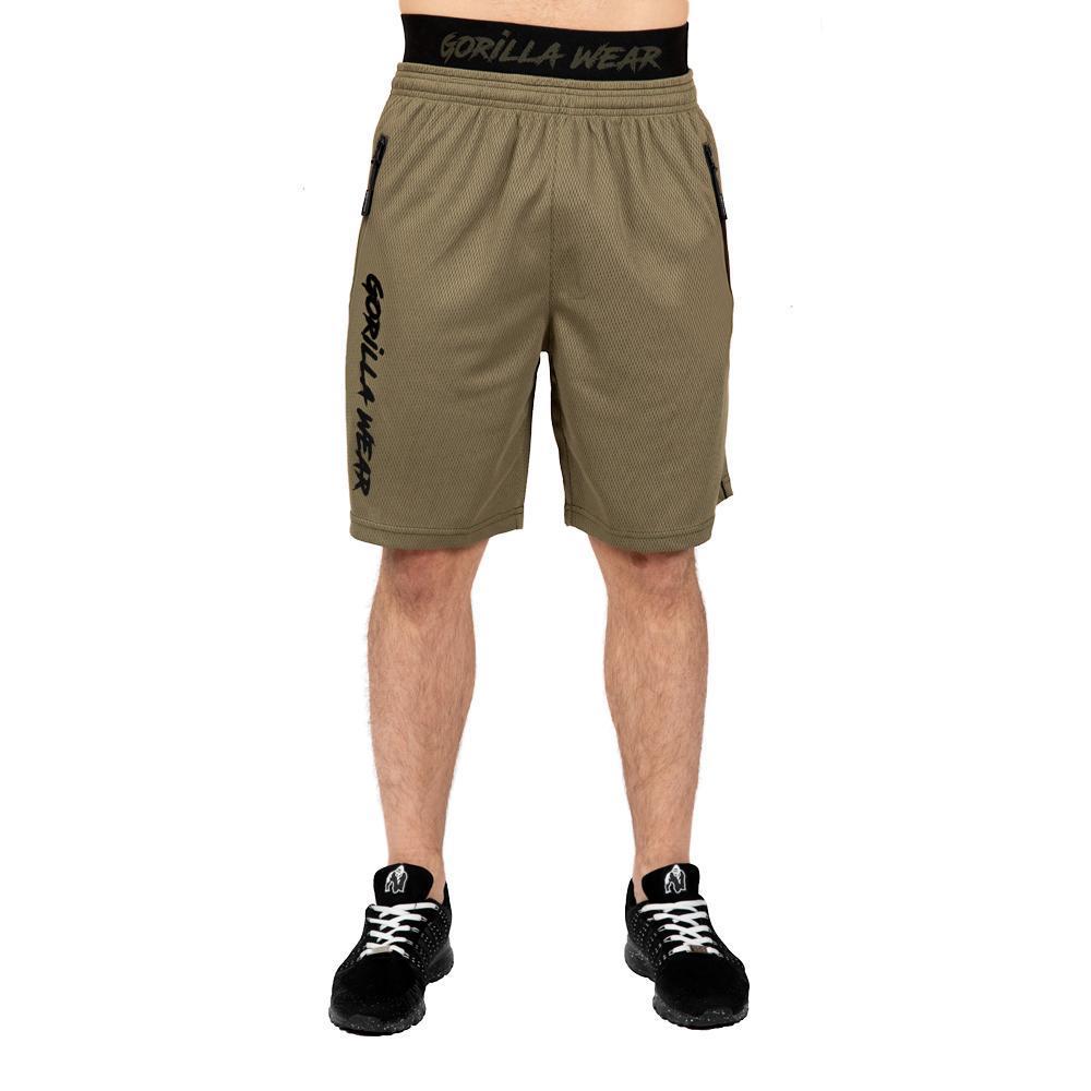 Тренировочные мужские шорты