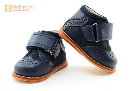 Ботинки для мальчиков Тотто из натуральной кожи на липучке цвет Синий, 09A. Изображение 10 из 14.