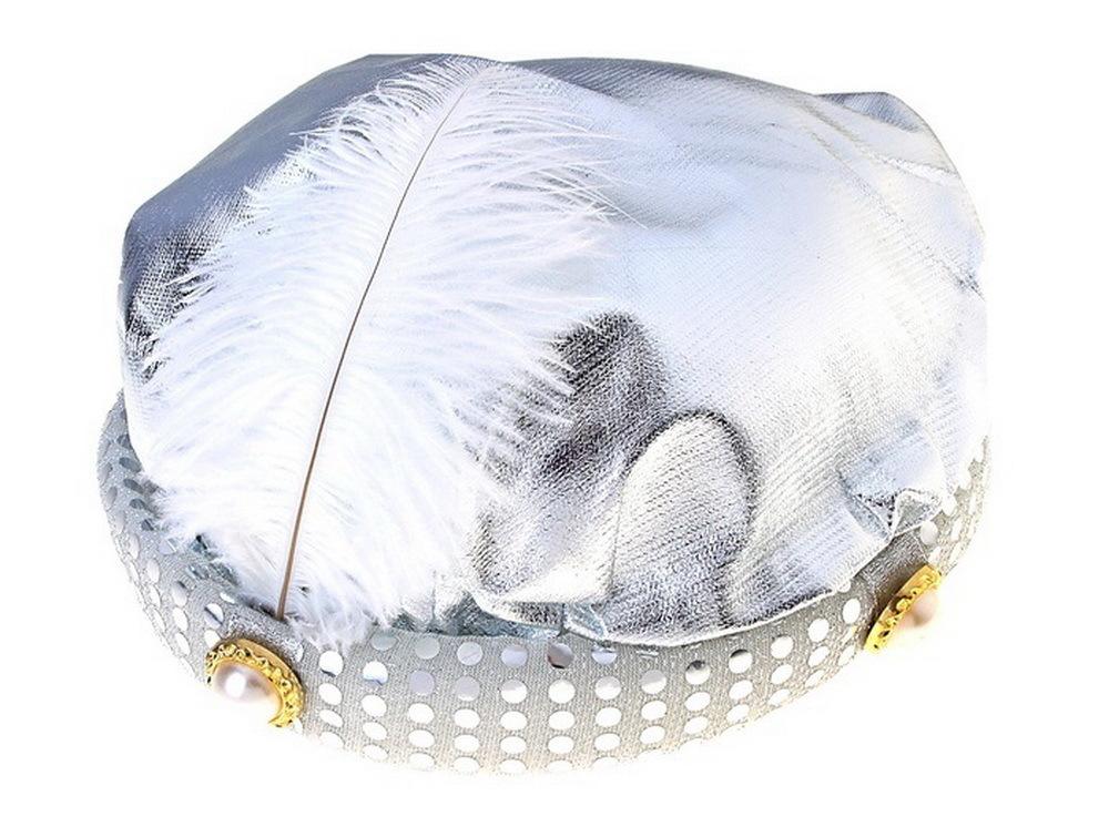 Шляпа султана серебряная