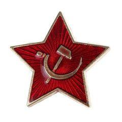 Значок Звезда СССР, 2,5 см, 1 шт, металлическая.