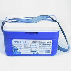 Изотермический пластиковый термоконтейнер Kelli KL-1901-10 (10л)