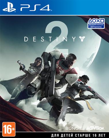 Destiny 2 (PS4, русская версия)