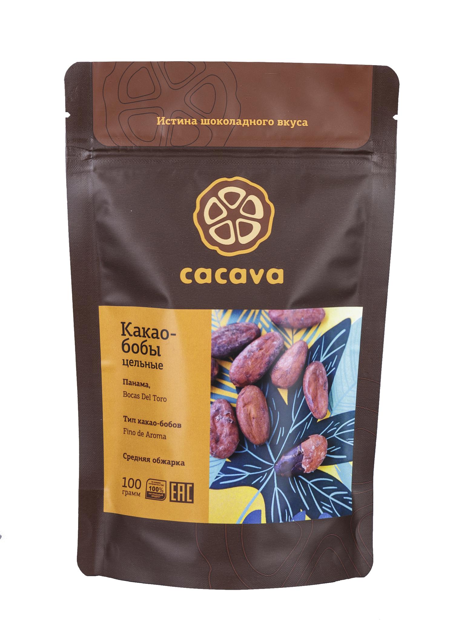 Какао-бобы цельные (Панама), упаковка 100 грамм