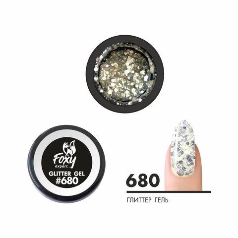 Глиттер гель (Glitter gel) #680, 5ml