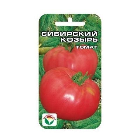 Сибирский козырь 20шт томат (Сиб сад)