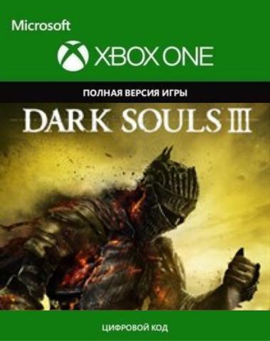 Dark Souls III. Standard Edition (Xbox One/Series S/X, цифровой ключ, русские субтитры)