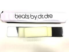 Оголовье для ремонта дуги Beats Pro