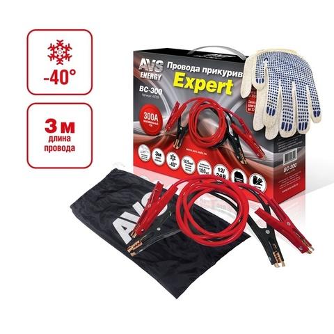 Провода прикуривания AVS Expert BC-300 (3 метра) 300А