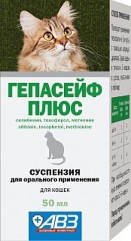 Гепасейф Плюс для кошек 50 мл