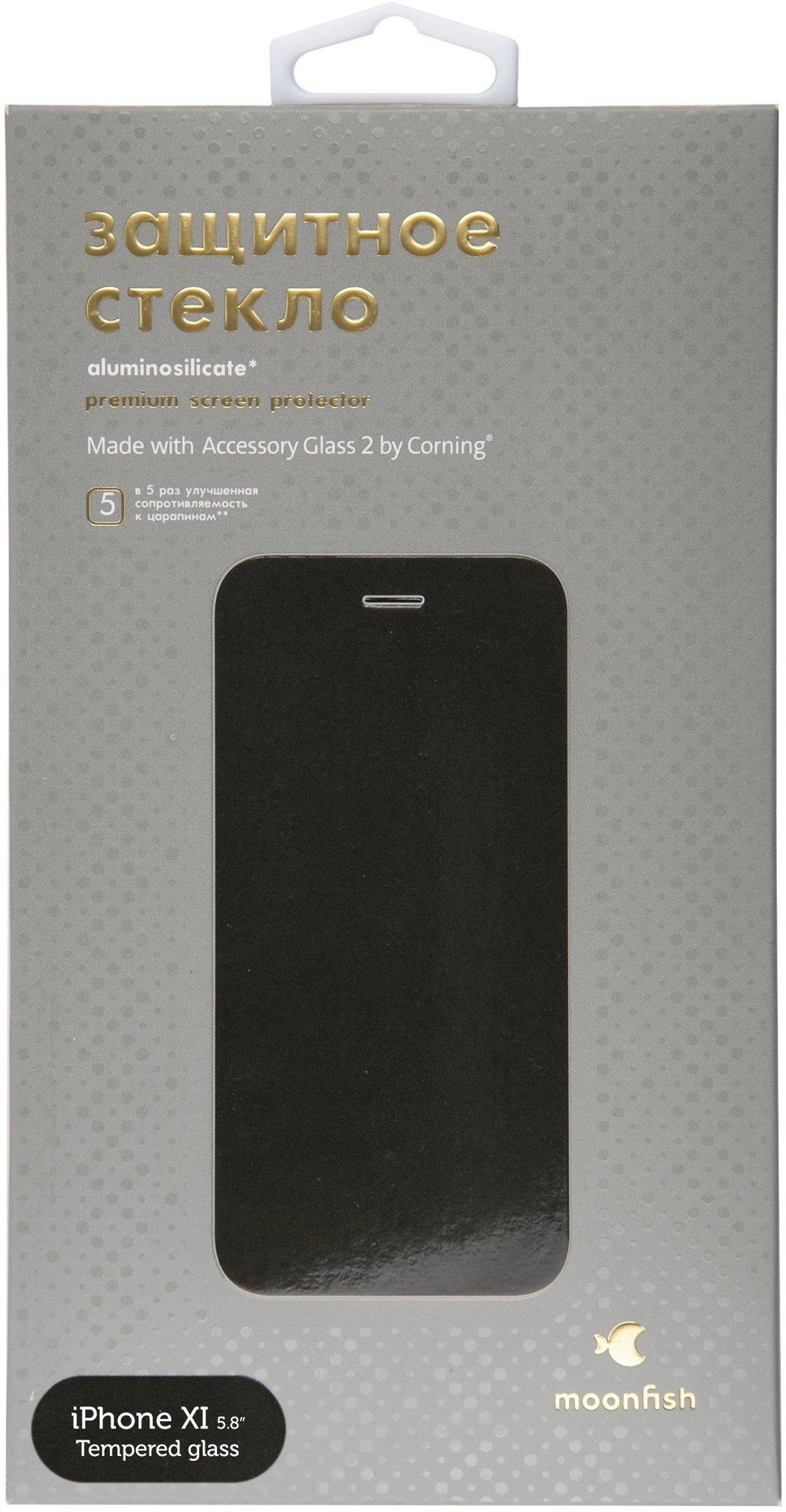 Защитное 3D стекло для iPhone 12 Mini 3d_-_11pro___xs___x.jpg
