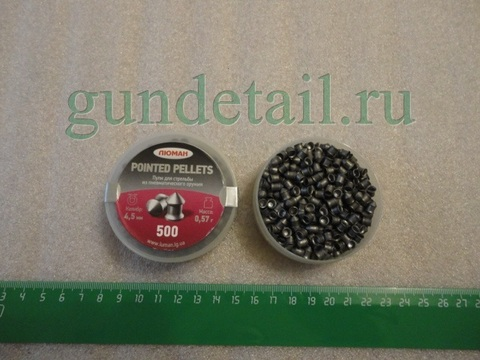 Пули для пневматики кал. 4,5мм Люман острая головка (500 шт.) 0,57гр.