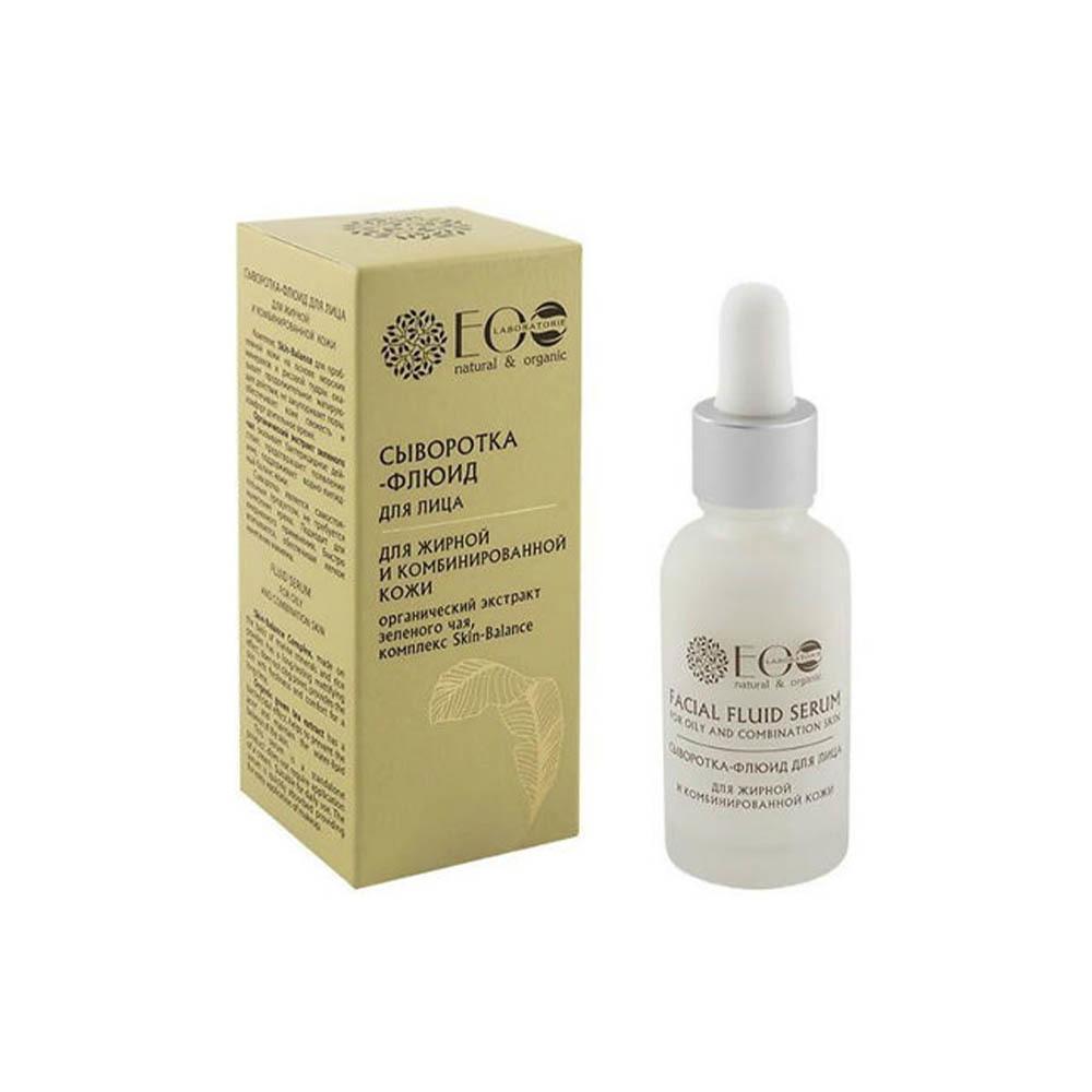 Сыворотка-флюид  для жирной комбинированной кожи