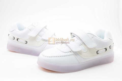 Светящиеся кроссовки с USB зарядкой Бебексия (BEIBEIXIA) для девочек цвет белый. Изображение 10 из 12.