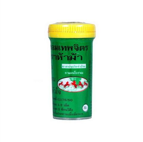 Драже травяные Хаа Маа от кашля и головокружения Hamar Osoth 40 драже