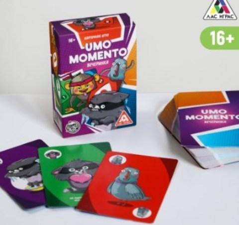 063-2003 Настольная игра «UMOmomento. Вечеринка», 70 карт