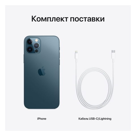 Купить iPhone 12 Pro Max 128Gb Blue в Перми