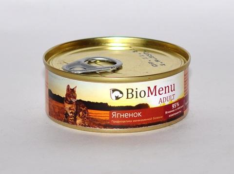 BioMenu ADULT Консервы д/кошек мясной паштет с Ягненком  95%-МЯСО 100гр*24