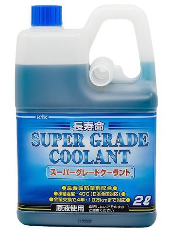 KYK Super Grade Coolant blue / Антифриз для автомобильных систем охлаждения